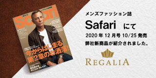 "Published in the magazine ""Safari"""