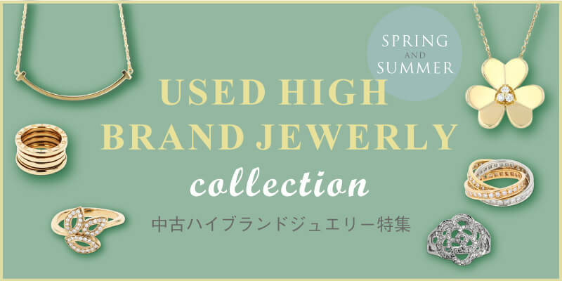 Used high brand jewelry special feature