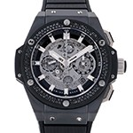 hublot kingpower 701ci070rx1100