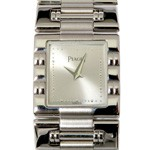 piaget other w138840