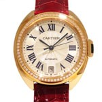 cartier other w148080