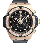 hublot kingpower w161048