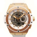 hublot kingpower w162677