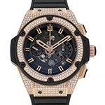 hublot kingpower w171686