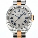 cartier other w2cl0003