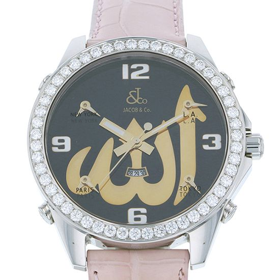 jacobco fivetimezone JACOB&CO Five Time Zone  jc-allahd
