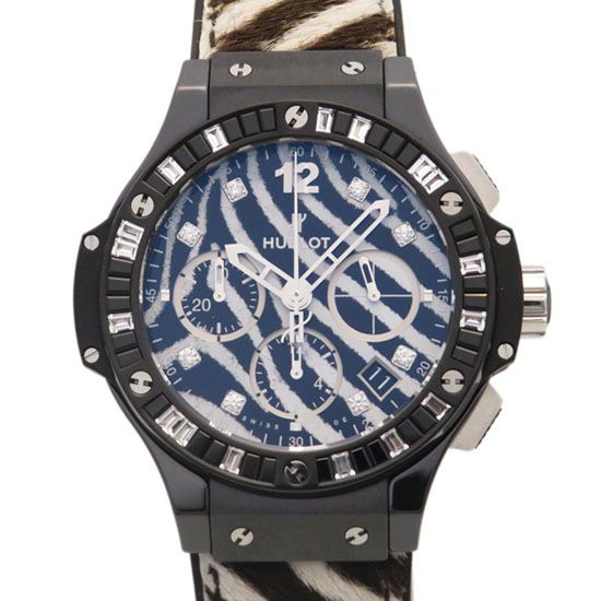 hublot bigbang HUBLOT big Bang Zebra black Bezel bucket diamond 250 limited editions 341.cv.7517.vr.1975