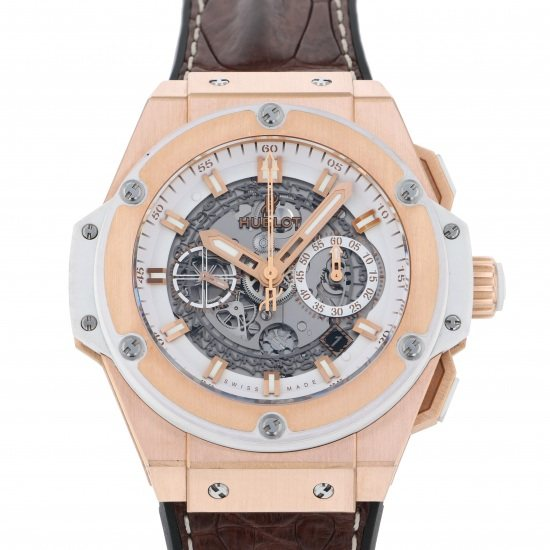 hublot kingpower HUBLOT King power Unico King Gold white 701.oe.0128.gr