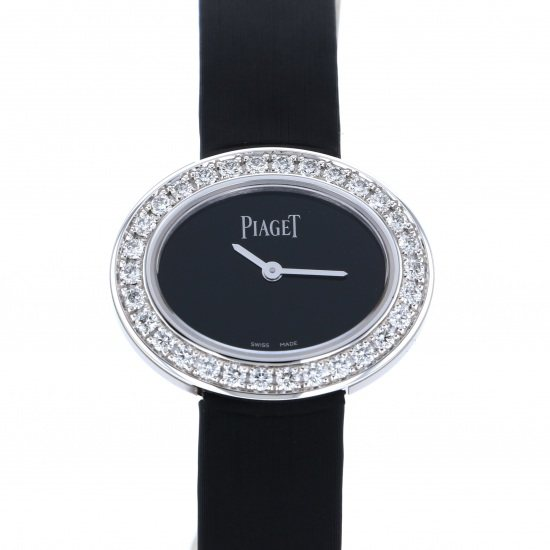 piaget other Piaget Lime light diamond g0a39202