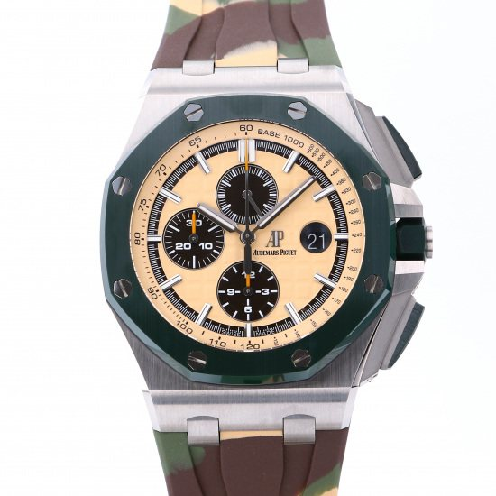 audemarspiguet royaloakoffshore AUDEMARS PIGUET Royal Oak Offshore Chronograph 26400so.oo.a054ca.01