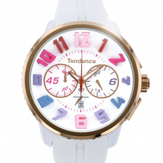 trend other Tendence Gulliver Rainbow ty460614