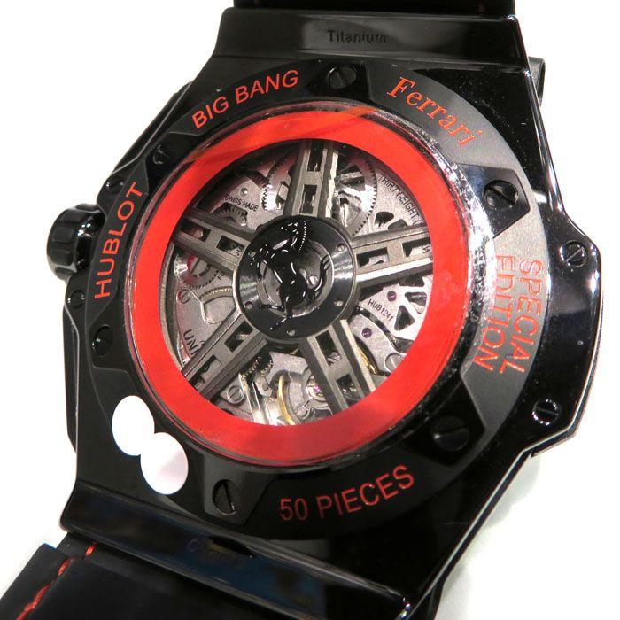 腕時計 ウブロ(新品) ビッグバン 401.CX.0123.VR.FSG13 のご紹介