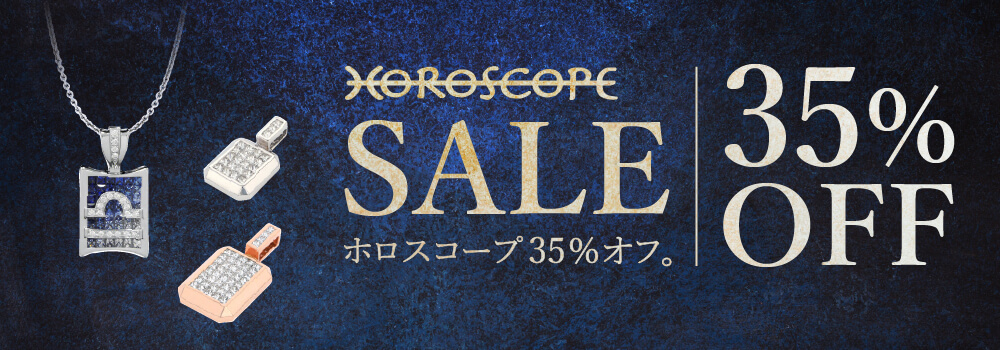 Horoscope sale