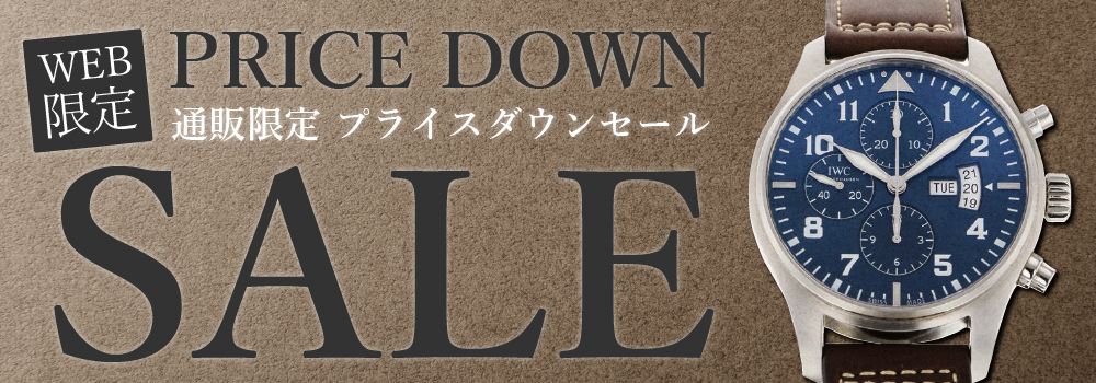[Online Shopping limited price]  Price Down Sale